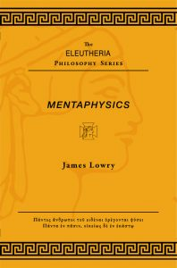 Cover for Mentaphysics by James Lowry